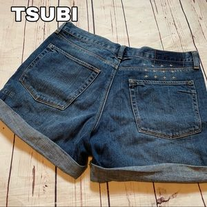 Tsubi